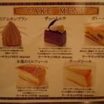 珈琲店 スパニョラ - ケーキメニュー♪