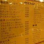 マヅラ喫茶店 - サンドイッチ食べたかったにゃ(´・ω・`)