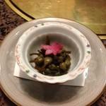 割烹 天ぷら 三太郎 - 八寸 みずの実