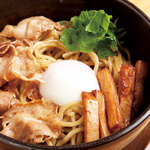 武士道 - 魂の油そば(150g~400gの麺がお選びいただけます)