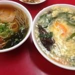 珍龍 - 天津丼とミニラーメンセット