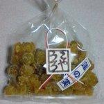 うろこや - 蓮の実・甘納豆 1袋330円
