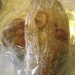 森のパン屋 花穂 - バジルとチーズ