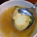 Herbean's - スープの具は