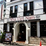 ニャーヴェトナム - ベトナム館