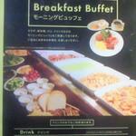 ポータルカフェ スバコ・JR京都伊勢丹店 - 朝10時過ぎまでモーニングビュッフェ880円、ホテルの朝食並のナイスな品揃えです