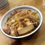ゑびす 四つ木店 - 肉豆腐