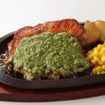 フライングガーデン - 若鶏のバジルソース