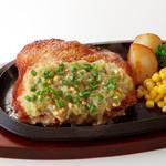 フライングガーデン - 若鶏の炒め葱ガーリック