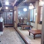 むさし家 - 内観写真:店内風景1