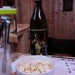 シルバーロック - 黒霧島のボトル(980円)は、900mlのもの!