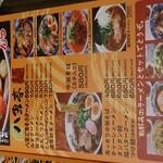 22487021 - 麺、セット