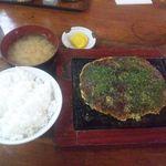 22489462 - 131011お好み焼定食(ぶた)650円
