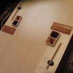 食・心 旬ぎく - テーブルがすてき (個室です)