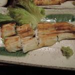 魚や - 穴子の素焼き 980円