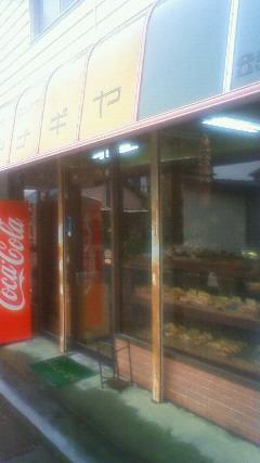 ヤナギヤパン店 name=