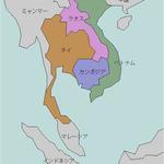 チャオタイ - 東南アジア4カ国