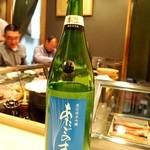 鮨西光 - あたごのまつ 純米吟醸
