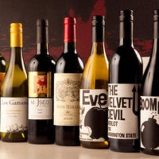 2000円均一のこだわり安旨ワイン