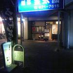 22497001 - こちらが金太郎さん☆