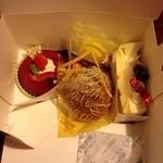 パティスリー ケセラセラ - フランボワーズ、モンサンクレールのケーキ