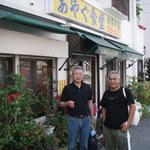 珈琲豆屋 - 沖縄珈琲豆屋