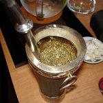 ひじかた園 - マテ茶