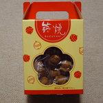 香梅堂 - OptioA30:鈴焼手提げ箱(20個×2袋入り)