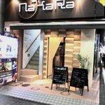 ナカラ - 駅側入り口