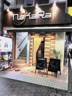 ナカラ name=