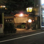 京都 権太呂 -
