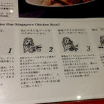 MR.CHICKEN鶏飯店 -