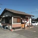 ひかり食堂 - お店の全景