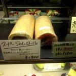 黒船菓子店 -