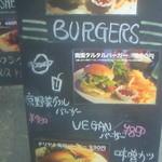カフェ マツオントコ - アボカドバーガーなどがありますが、実はヴィーガンバーガーで、お肉不使用なのにびっくり