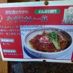 22507965 - 清須ワングランプリ出展料理メニュー