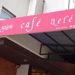 アエレ -  アエレ (galerie cafe aere)