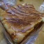 アーベン - ミルク食パン