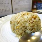 はやし鳥料理店 - チキンライス900円