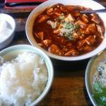 22511711 - 四川風麻婆豆腐定食。