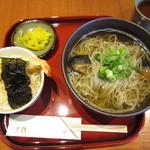 22511939 - ニシン蕎麦の天丼セット