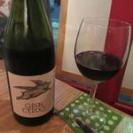 ラ コシーナ デル クアトロ - 赤ワイン