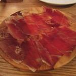 ラ コシーナ デル クアトロ - スペイン ウエルバ産イベリコ豚の生ハム