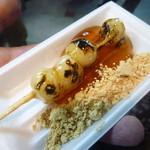 みよしや - 祇園で、めっちゃ香ばしい香りのみたらし団子を発見