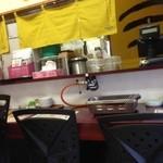ホルモン 虎の穴 - 白と黄色の虎カラー♪