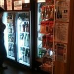 地酒倶楽 - 大きな冷蔵庫に地酒マニア垂涎のものが