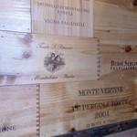 22524029 - ワイン銘柄の装飾