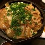 ハマトラ - カツ丼