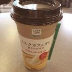 ナチュラルローソン - ミルクカフェオレ(甘さひかえめ)