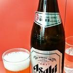 ビールは500円